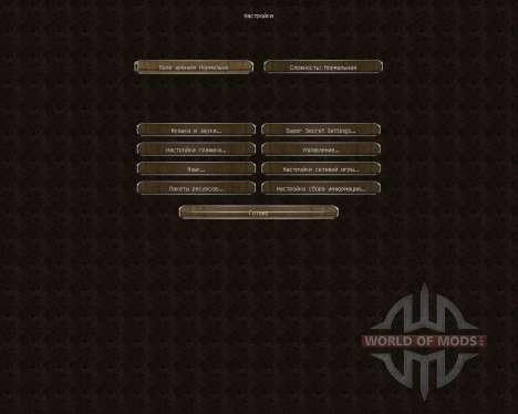 VogPack HD [64x][1.7.2] для Minecraft