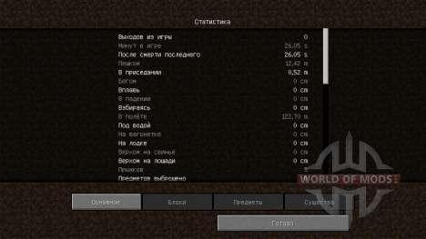 Скачать Minecraft 1.8.2