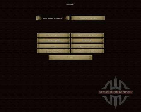The Arestians Dawn [32x][1.7.2] для Minecraft