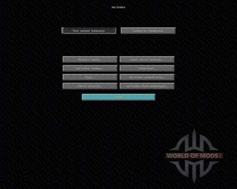 Glori in Darkness [16x][1.7.2] для Minecraft