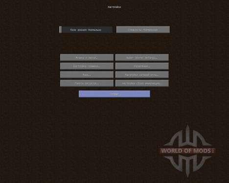 Simple Dayz Resource [32x][1.7.2] для Minecraft