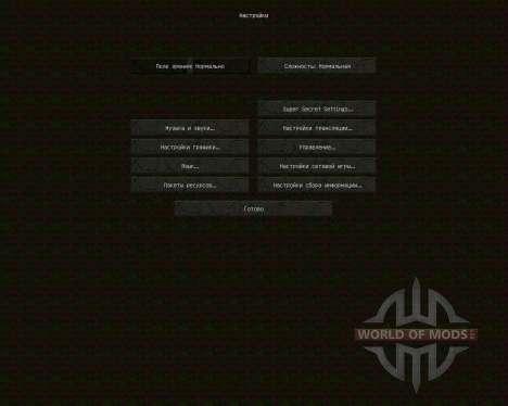 The Last Of Us [32x][1.7.10] для Minecraft