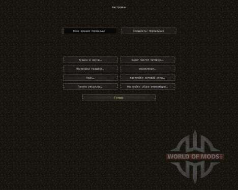 Dwalinfilms [16x][1.7.2] для Minecraft