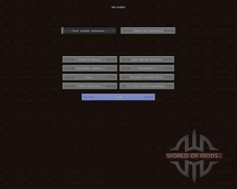 TEXTures [32x][1.7.2] для Minecraft