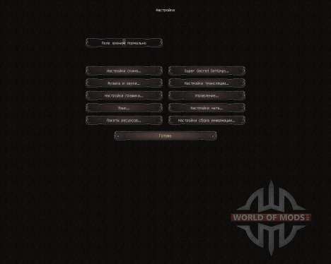 Compatible Conquest [32х][1.8.1] для Minecraft