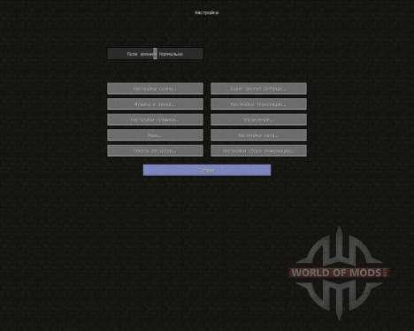 Wild HD Colorful [32x][1.8.1] для Minecraft