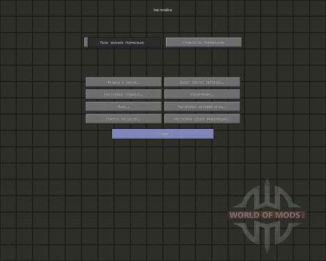 RikudouCrafts Japanese Themed [32x][1.7.2] для Minecraft