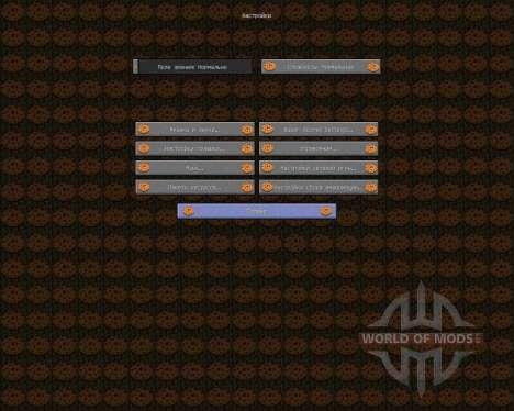 JoboSkulls [16x][1.7.2] для Minecraft