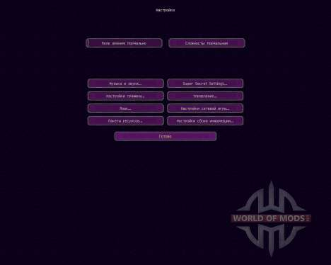 Lions Revival [32x][1.7.2] для Minecraft