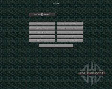 Dеcor 2.5 [16х][1.8.1] для Minecraft