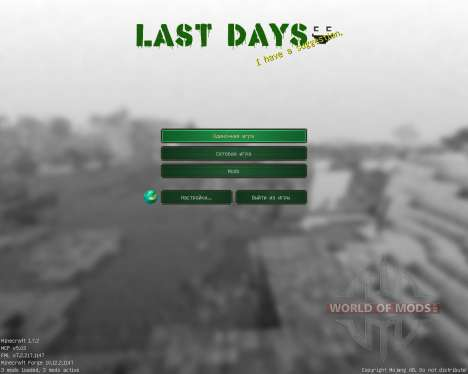 Last Days: Silent City Apocalyptic Pack [16x] для Minecraft