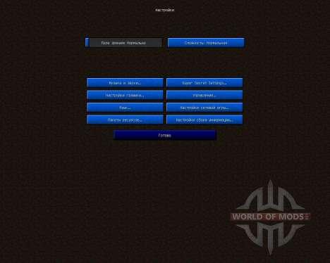 Smooth Pack [16x][1.7.2] для Minecraft