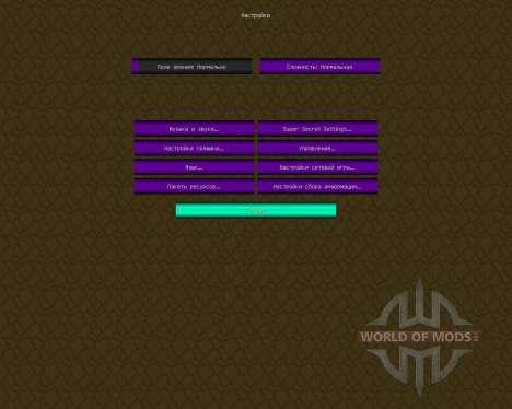 Duff Pack [32x][1.7.2] для Minecraft