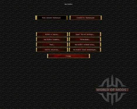 KoP Photo Realism [64x][1.7.2] для Minecraft