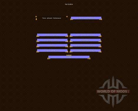 Garber [32x][1.7.2] для Minecraft