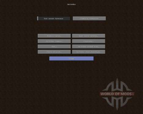 Flat Craft [32x][1.7.2] для Minecraft