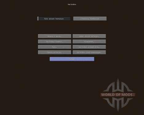 Big brick [16x][1.7.2] для Minecraft