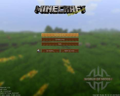 Ninjago [32x][1.7.2] для Minecraft