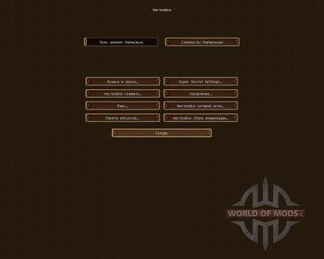 Will Pack [64x][1.7.2] для Minecraft