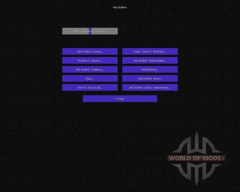 Linksus NES Pack [16х][1.8.1] для Minecraft