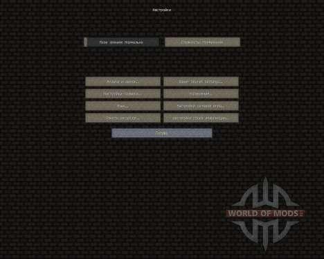 MineRP Server TexturePack [16x][1.7.2] для Minecraft