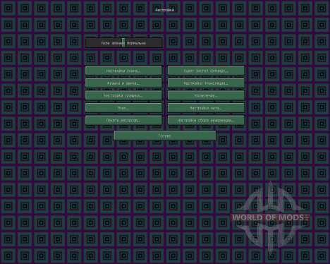 Nuper Gummi Pack [16x][1.8.1] для Minecraft