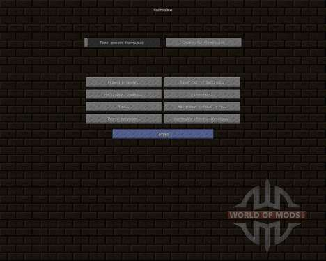 AutumnBurns Medieval Resource [16x][1.7.2] для Minecraft