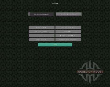 Paper Cut-Out [32x][1.7.2] для Minecraft