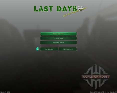 LAST DAYS [32x][1.8.1] для Minecraft