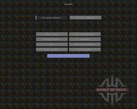 Legendary Wars Texture Pack [64x][1.7.2] для Minecraft