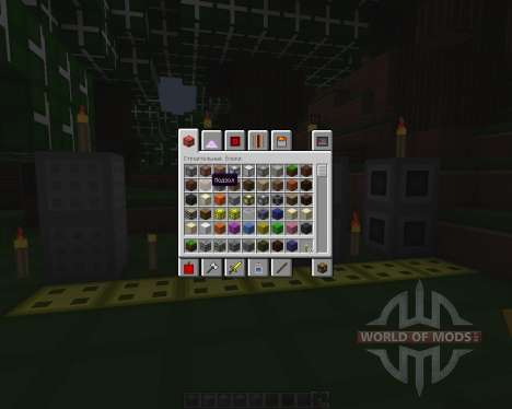REN - Texturepack [16x][1.8.1] для Minecraft