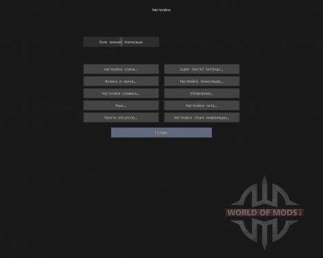 ASLs Mini City [32х][1.8.1] для Minecraft