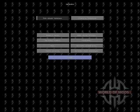 TWEWY Craft [32x][1.7.2] для Minecraft