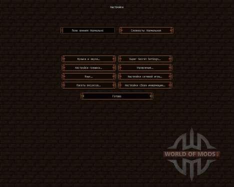 Charlotte [32x][1.7.2] для Minecraft