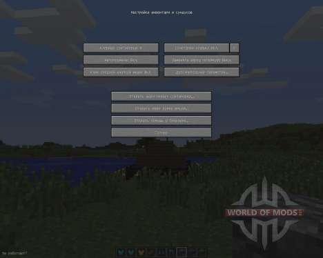Inventory Tweaks [1.6.2] для Minecraft