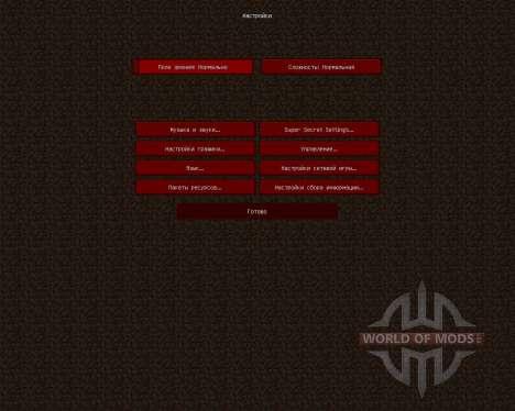LinkKit [16x][1.7.2] для Minecraft