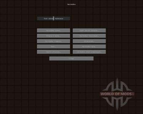 oCd [16x][1.8.1] для Minecraft