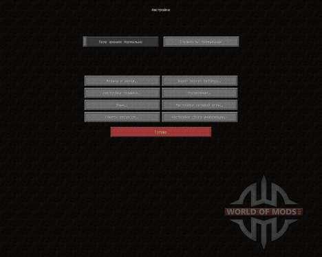 ForgeCraft [64x][1.7.2] для Minecraft