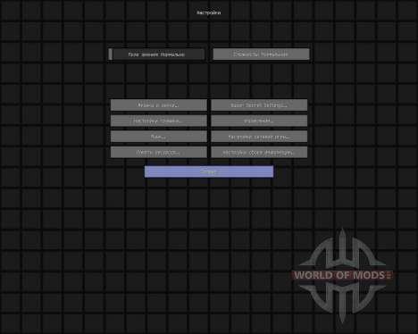 Blocky Craft [16x][1.7.2] для Minecraft
