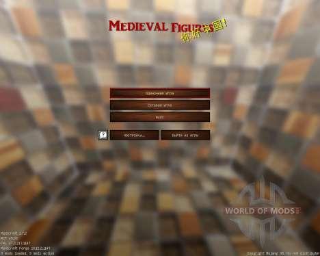 Medieval Figures [32x][1.7.2] для Minecraft