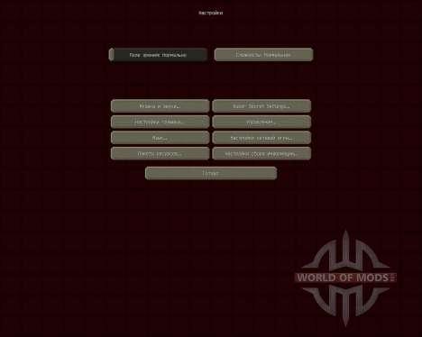 Smooth Tex [16x][1.7.2] для Minecraft