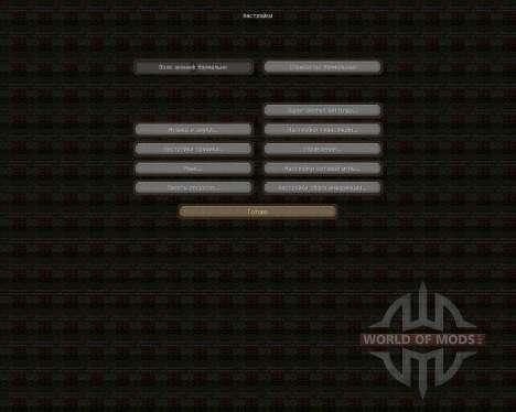 Goldrinn Clans [16x][1.7.10] для Minecraft