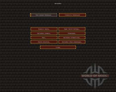 Dusk [16x][1.7.2] для Minecraft