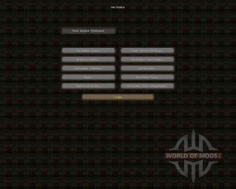 Goldrinn Clans [16x][1.8.1] для Minecraft