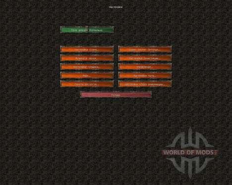 Intermacgod Realistic Medieval [128x][1.8.1] для Minecraft