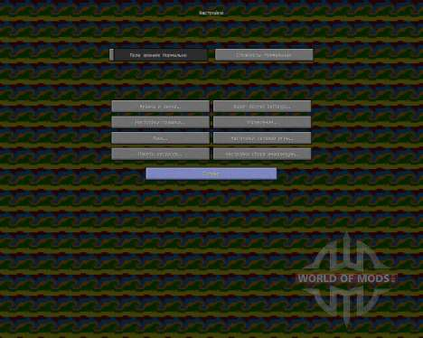Acid Craft [16x][1.6.4] для Minecraft