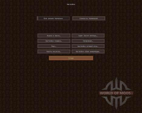 LSC Craft [16x][1.7.2] для Minecraft