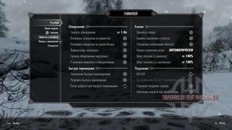 Заморозки - спасение в лагере [2.6] для Skyrim четвертый скриншот