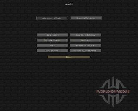 Isabella [32x][1.7.2] для Minecraft