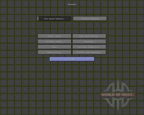 Gaming Is Life [16x][1.7.2] для Minecraft
